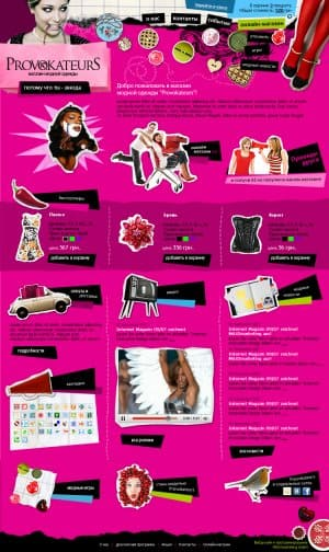 Webdesign-Fashion-Onlinestore