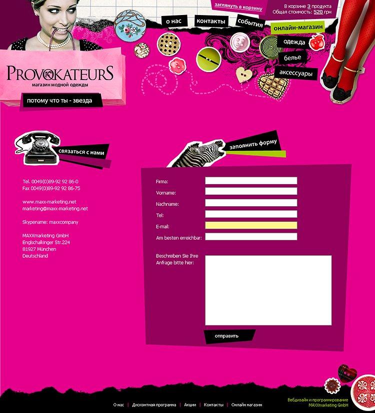 Webdesign für Kontaktformular-Seite