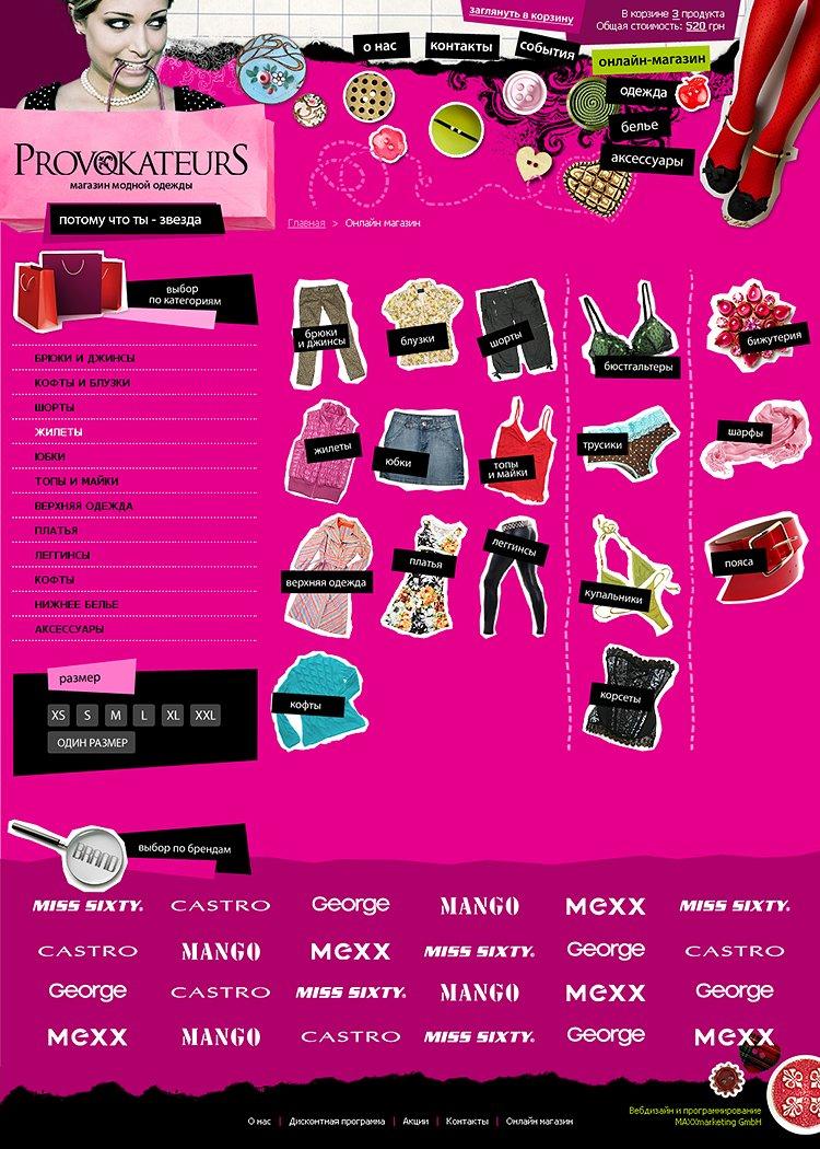 Webdesign für Onlineshop