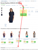 Aw: Free attribute calcule price how remove addon's field from checkout