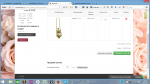 Joomlashopping Reward не работает