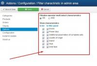 Filter charactiristic in admin area