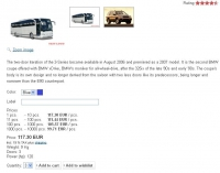 Product quantity select