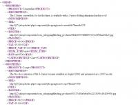 XML Feed import