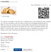 Product page QR code